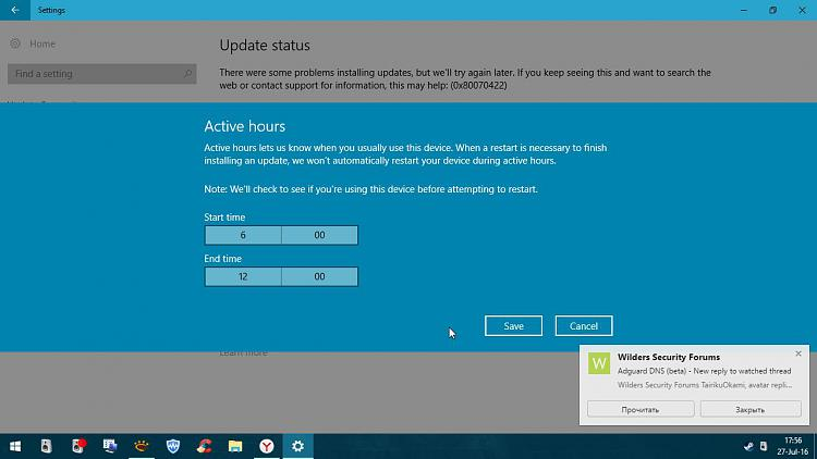 Prevent Windows 10 Pro from restarting after updating through a GPO.-capture_07272016_175603.jpg